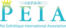 PEIA ペットエステ国際協会ジャパン